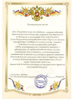 Березовский сергей валерьевич адвокат отзывы