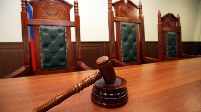 Информация о рассматриваемых в судах делах и вынесенных решениях